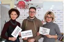 фото 2021.04.10 Тотальный диктант-2021 в ДБ8. Объединение детских библиотек Тольятти