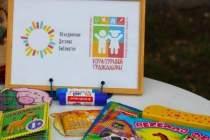 фото 2020.09.16 «Культурный гражданин». Объединение детских библиотек Тольятти